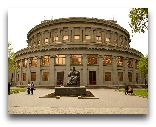 Ереван: Армянский академический театр оперы и балета им. А. Спендиар