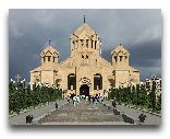 Ереван: Собор Святого Григория Просветителя