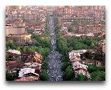 Ереван: Проспек Маштоца