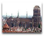 Гданьск: Костёл Св. Девы Марии