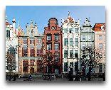 Гданьск: Дома на Длинном Рынке