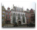 Гданьск: Двор Артуса