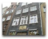 Гданьск: Дом Шопенгауэра