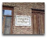 Гори: Дом Сталина