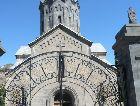 Горис: Церковь в городе
