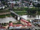 Гродно: Панорамма города