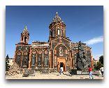 Гюмри: Церковь Всеспасителя (Аменапркич)
