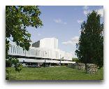 Хельсинки: Дворец Финляндия