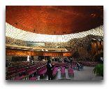 Хельсинки: Интерьер церкви в скале