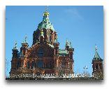 Хельсинки: Успенский собор