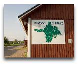 Остров Хийумаа: о. Хийумаа