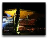 Юрмала: Концертный зал Дзинтари