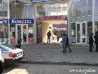 Кагул: Центр города