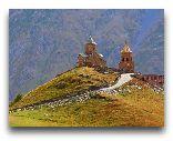 Казбеги: Троицкий храм в Гергети, Казбеги