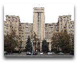 Харьков: Харьковский университет
