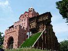Киев: Золотые ворота