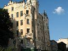 Киев: Замок Ричарда на Андреевском спуске