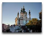 Киев: Андреевская церковь