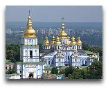 Киев: Михайловский Златоверхий собор