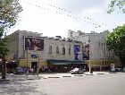 Кишинёв: Кинотеатр «Патрия-центр»