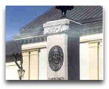 Клайпеда: Памятник на театральной площади