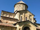 Кутаиси: Гелатская академия