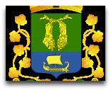 Кутаиси: Герб Кутаиси