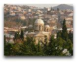 Кутаиси: Панорама города
