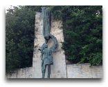 Кутаиси: Памятник свободе
