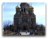 Лиепая: Православный собор