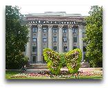 Лиепая: Университет города