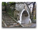 Львов: Грот в парке Высокий замок