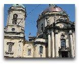 Львов: Доминиканский собор во Львове