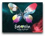 Мальмё: Евровидение 2013
