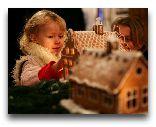 Мальмё: Рождество