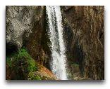Манжылы-Ата: Водопад