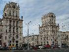 Минск: Архитектура Минска