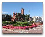 Минск: Минск старый и новый