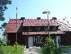 Неринга: Дом Тамаса Мана в Неренге