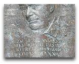 Неринга: Мемориальная доска на доме Томаса Мана