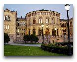 Осло: Здание Парламента