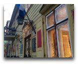 Пярну: Старый город