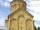 Рача: Храм Никорцминда