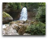 Рача: Водопад
