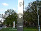 Рига: Часы подарок Японии в Риге