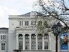 Рига: Театр оперы и Балета
