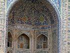 Самарканд: Медресе Тилля-Кари, Регистан