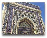 Самарканд: Комплекс Аль Бухари