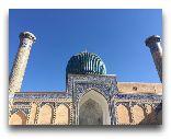 Самарканд: Гур Эмир