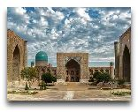 Самарканд: Площадь Регистан